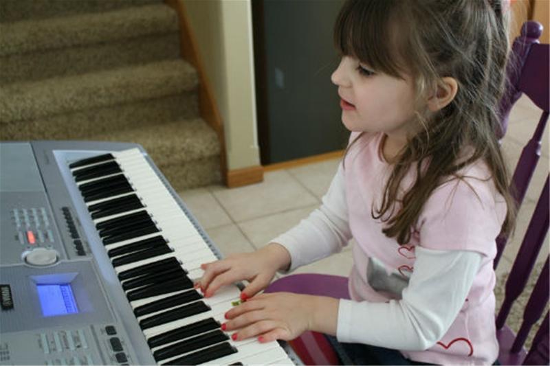 trẻ học organ